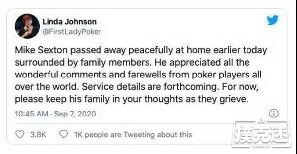 扑克名人堂WPT传奇人物Mike Sexton逝世,1947-2020