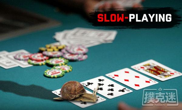 德州扑克中两个必须慢玩的扑克场合