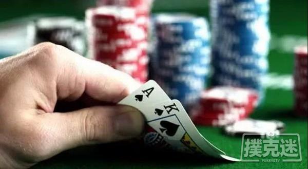 什么时候该扔掉AK | 德州扑克牌局分析