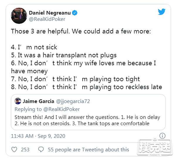 "Daniel Negreanu: ""我没有生病,也没有服用类固醇"""