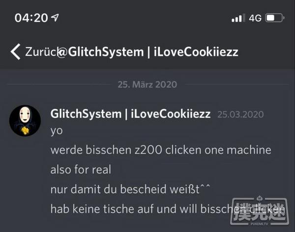德国高额桌玩家Fedor Kruse被曝打线上使用软件作弊