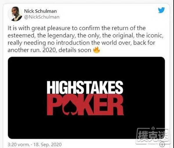 高额扑克桌确定2020年内回归,可以看到Ivey丶丹牛吗?