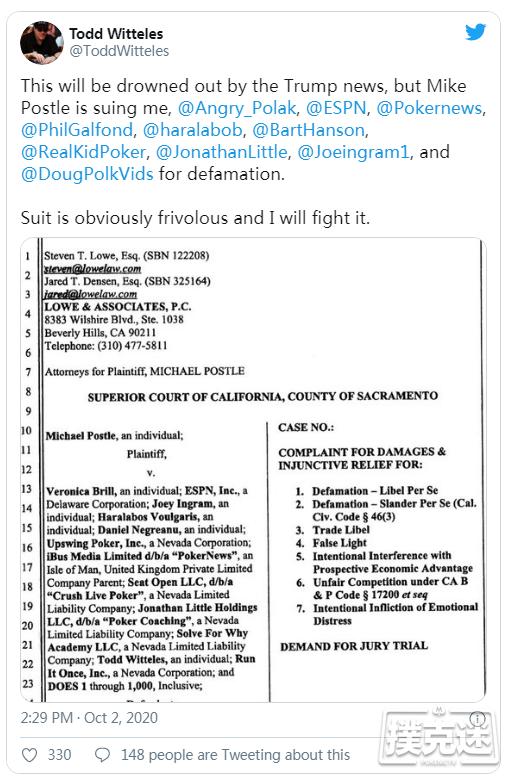 Mike Postle对Brill和丹牛等人发起3.3亿美元的诽谤诉讼