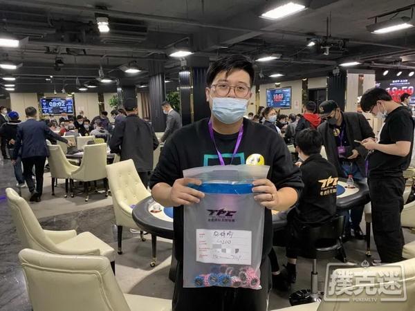 马小妹儿赛事游之2020TPC老虎杯年终总决赛!