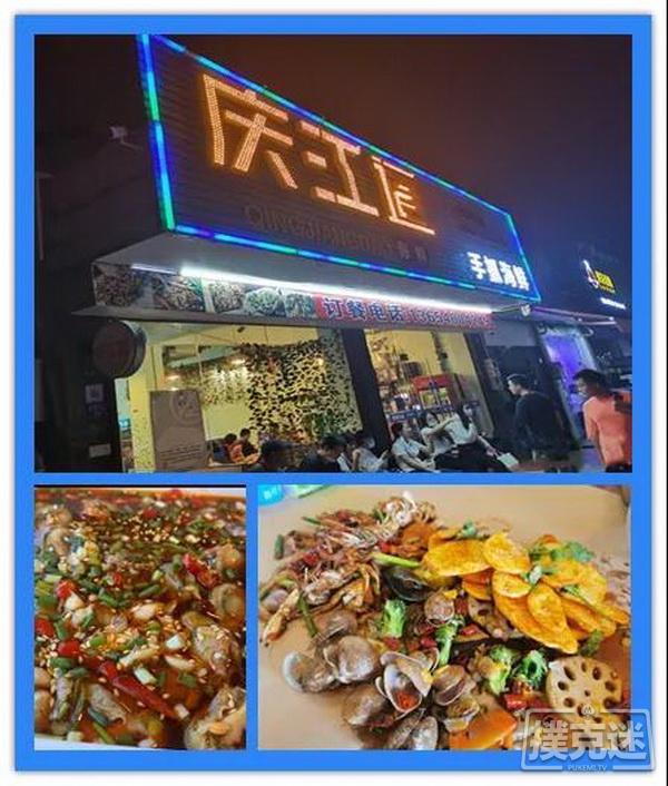 2020CPG®珠海(横琴)选拔赛美食、旅游景点推荐