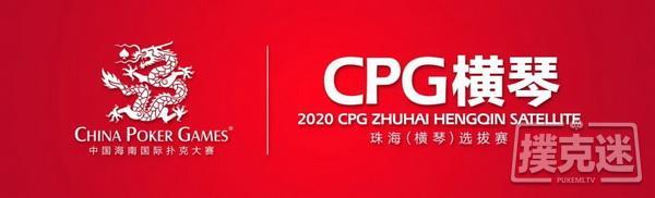 2020CPG®珠海(横琴)选拔赛疫情防控特别须知