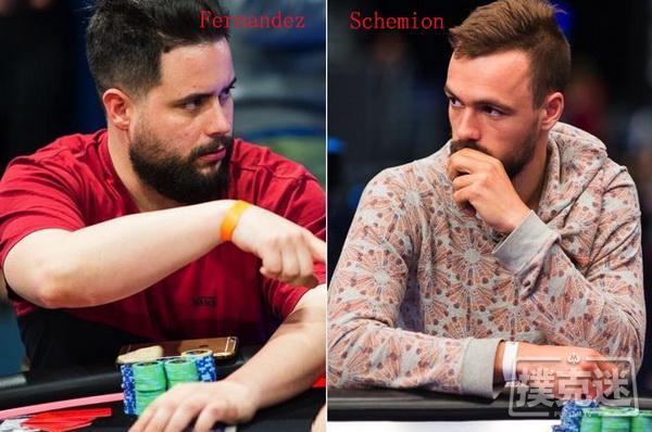 德州扑克牌局回顾:Fernandez对Schemion的反击