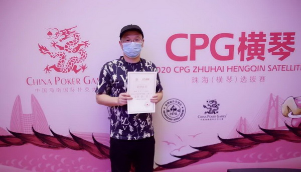 CPG横琴站   马小妹儿专访主赛冠军陆彦霖!