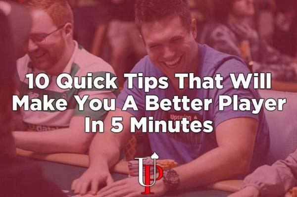 10条小秘诀让你在5分钟之内成为一名有水准的德州扑克玩家(下)
