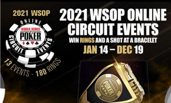 WSOP宣布2021年扩大非现场巡回赛赛季规模