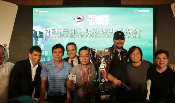 世界扑克巡回赛WPT被收购,推出全新赛事!