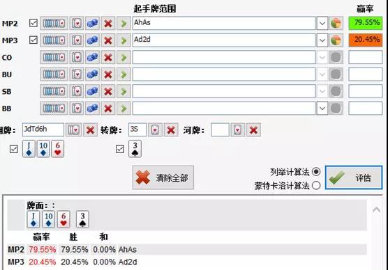 德州扑克基础数学系列:补牌