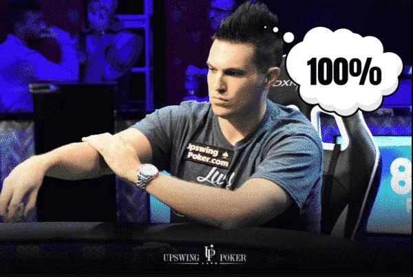 德州扑克这10个场合 你应该拿100%的范围下注 !