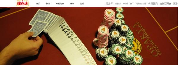关于德州扑克资金管理的3个错误认知!