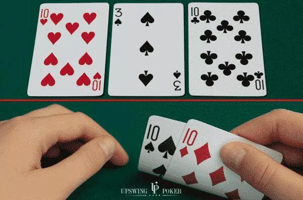 德州扑克如何用天四条榨取更多价值?