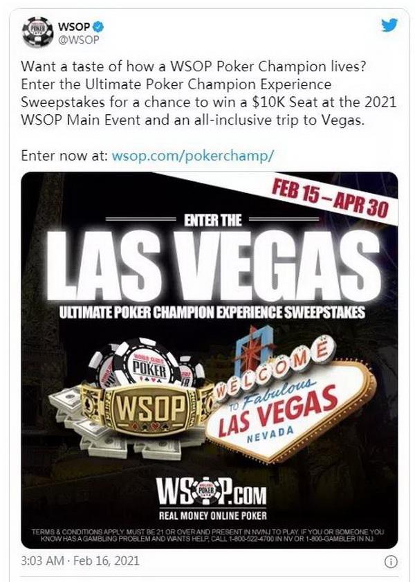 线下系列赛三月纷纷登场,WSOP系列赛能否正常举办?