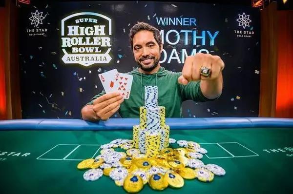 Timothy Adams被誉为仅次丹牛的加拿大职业扑克选手
