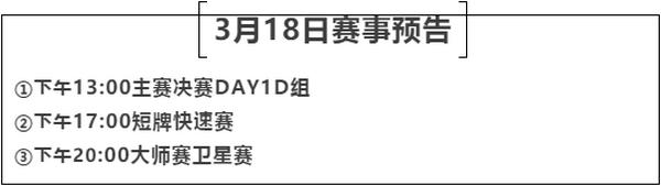 第二季大连杯|主赛事预C组157人次参赛 杨明鑫成为全场CL!