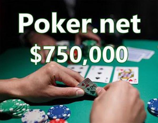 """史上最大"""".net""""域名交易,""""poker.net""""以75万美元售出"""