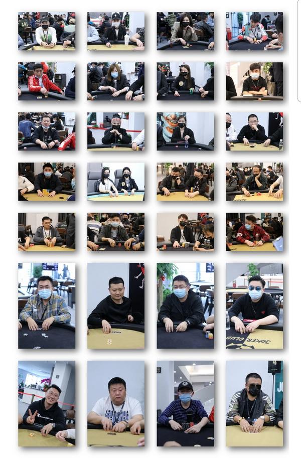 2021SCPT泉城杯 | 肖玉城领衔22人进入下一轮,徐代林遗憾成为本届泡沫!