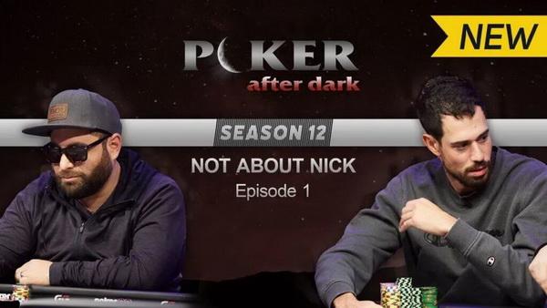 德州扑克手牌分析 | Nick Schulman的超值下注Bluff