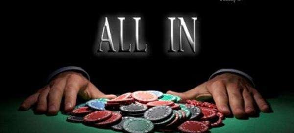 不必和业余德州扑克牌手太较真