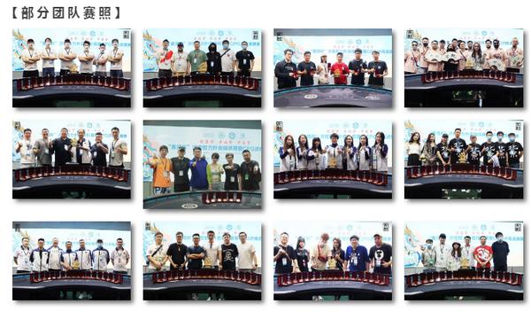 2021CPG济南站 PlusEV-COP战队获得团队赛冠军