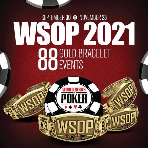2021WSOP五大性价比超高的赛事!